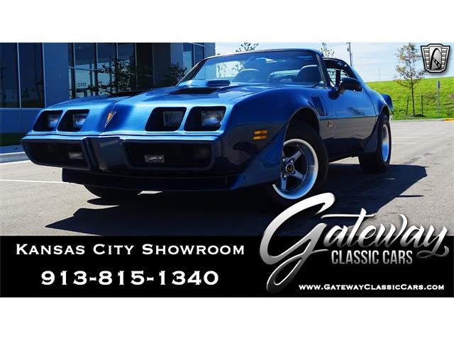 1980 Pontiac Firebird Trans Am (CC-1341647) for sale in O'Fallon, Illinois