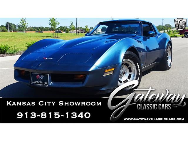 1980 Chevrolet Corvette (CC-1341661) for sale in O'Fallon, Illinois