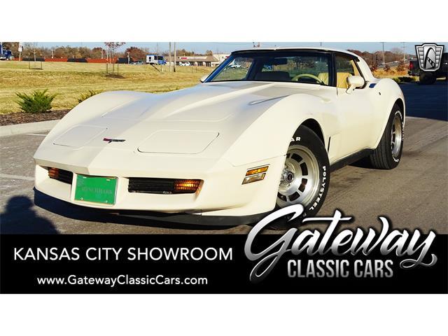 1980 Chevrolet Corvette (CC-1341677) for sale in O'Fallon, Illinois