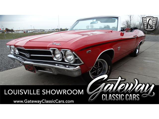 1969 Chevrolet Chevelle (CC-1341809) for sale in O'Fallon, Illinois