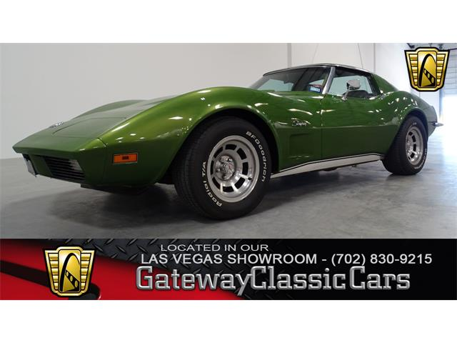 1973 Chevrolet Corvette (CC-1341862) for sale in O'Fallon, Illinois