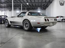 1982 Chevrolet Corvette (CC-1341996) for sale in O'Fallon, Illinois