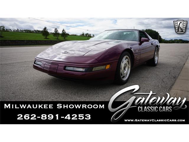1993 Chevrolet Corvette (CC-1342029) for sale in O'Fallon, Illinois