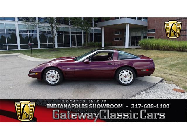 1993 Chevrolet Corvette (CC-1342106) for sale in O'Fallon, Illinois
