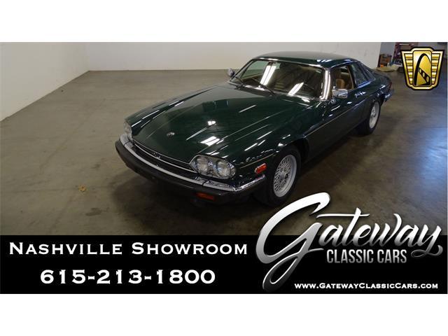 1990 Jaguar XJS (CC-1342228) for sale in O'Fallon, Illinois