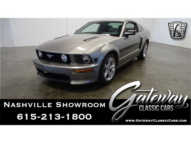 2009 Ford Mustang (CC-1342263) for sale in O'Fallon, Illinois