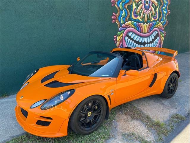 2011 Lotus Exige (CC-1340233) for sale in Holliston, Massachusetts