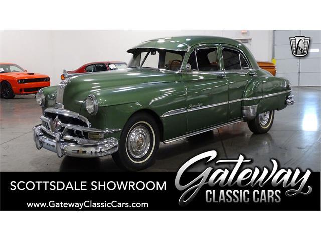 1951 Pontiac Chieftain (CC-1342682) for sale in O'Fallon, Illinois