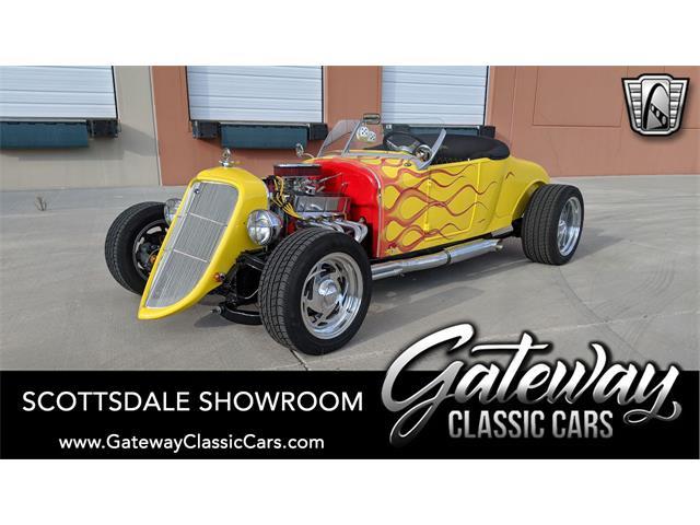 1927 Ford Roadster (CC-1342707) for sale in O'Fallon, Illinois