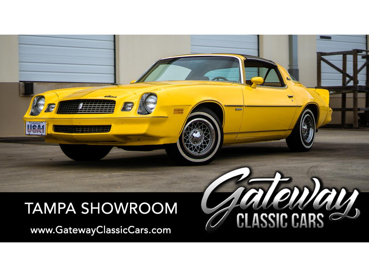 1980 Chevrolet Camaro (CC-1342860) for sale in O'Fallon, Illinois