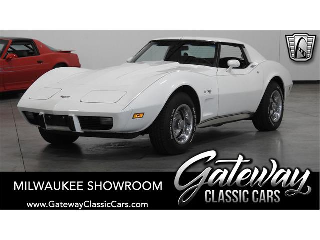 1977 Chevrolet Corvette (CC-1343115) for sale in O'Fallon, Illinois