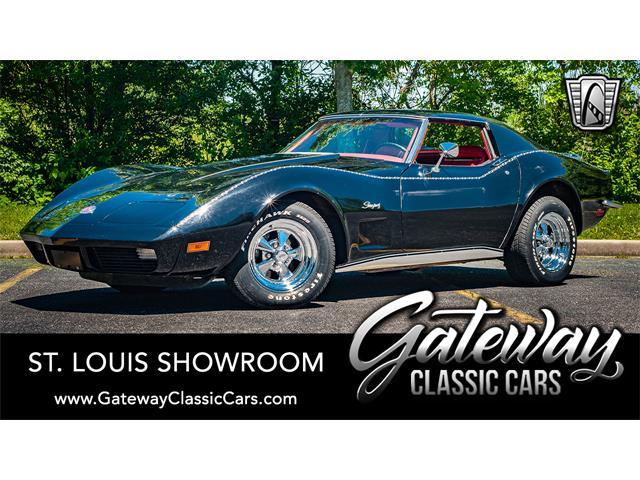 1973 Chevrolet Corvette (CC-1346321) for sale in O'Fallon, Illinois