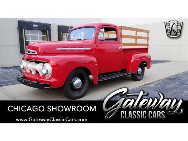 1951 Ford F1 (CC-1340858) for sale in O'Fallon, Illinois