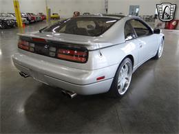 1990 Nissan 300ZX (CC-1340883) for sale in O'Fallon, Illinois