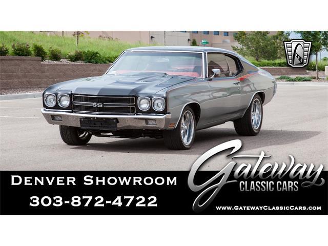 1970 Chevrolet Chevelle (CC-1340912) for sale in O'Fallon, Illinois