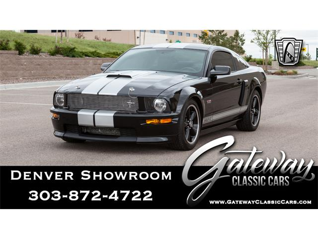 2007 Ford Mustang (CC-1340922) for sale in O'Fallon, Illinois