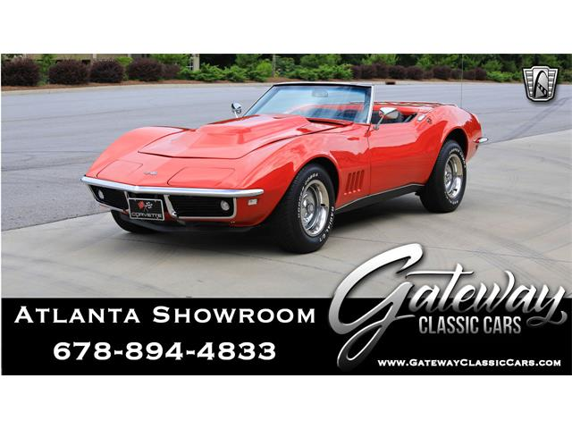 1968 Chevrolet Corvette (CC-1351075) for sale in O'Fallon, Illinois