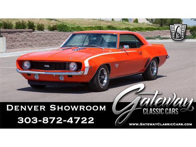 1969 Chevrolet Camaro (CC-1351255) for sale in O'Fallon, Illinois