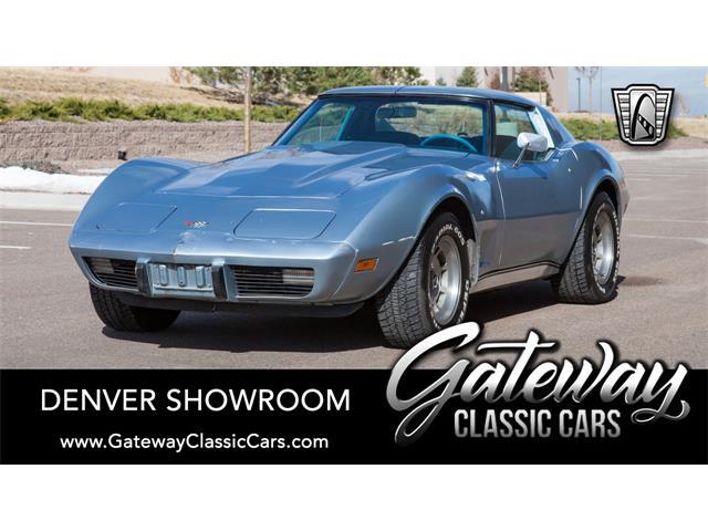 1977 Chevrolet Corvette (CC-1351261) for sale in O'Fallon, Illinois