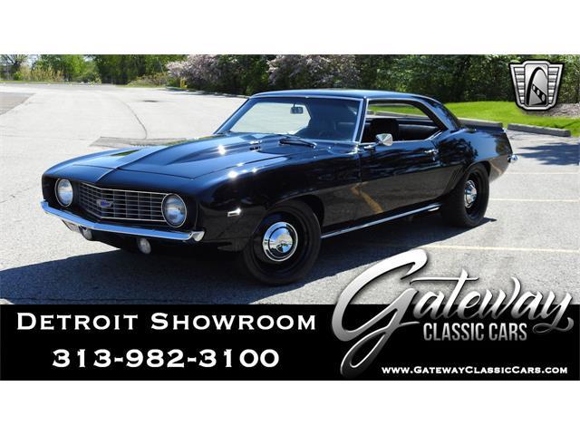 1969 Chevrolet Camaro (CC-1351276) for sale in O'Fallon, Illinois