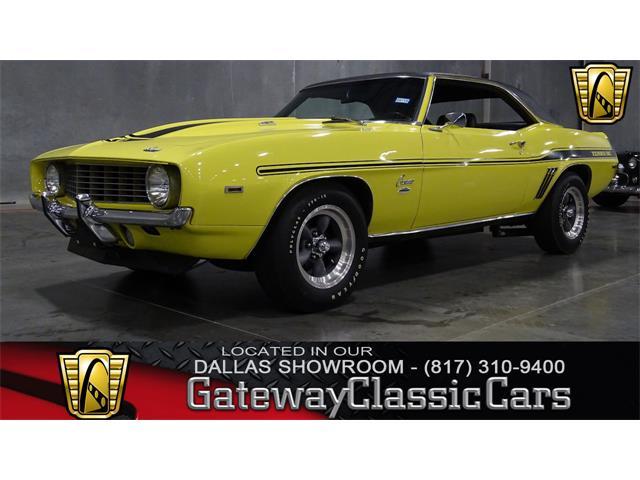 1969 Chevrolet Camaro (CC-1351292) for sale in O'Fallon, Illinois