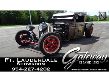1932 Ford Coupe (CC-1351362) for sale in O'Fallon, Illinois