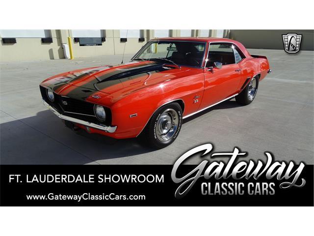 1969 Chevrolet Camaro (CC-1351391) for sale in O'Fallon, Illinois