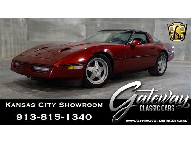 1987 Chevrolet Corvette (CC-1351431) for sale in O'Fallon, Illinois