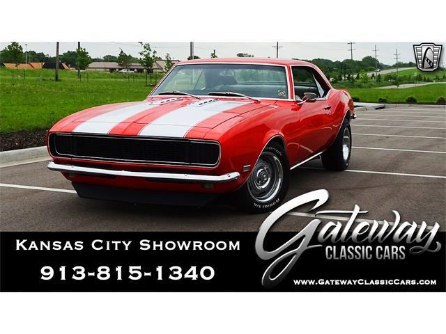 1968 Chevrolet Camaro (CC-1351451) for sale in O'Fallon, Illinois