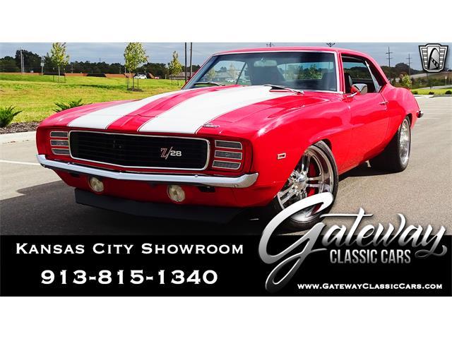 1969 Chevrolet Camaro (CC-1351470) for sale in O'Fallon, Illinois