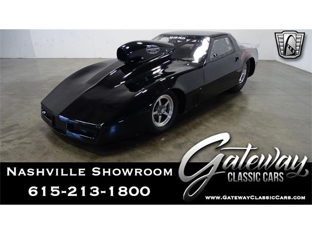 1992 Chevrolet Corvette (CC-1351658) for sale in O'Fallon, Illinois
