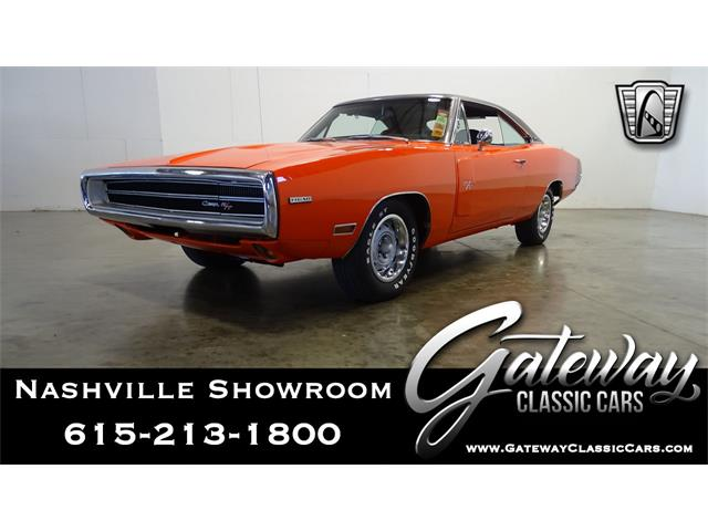 1970 Dodge Charger (CC-1351675) for sale in O'Fallon, Illinois