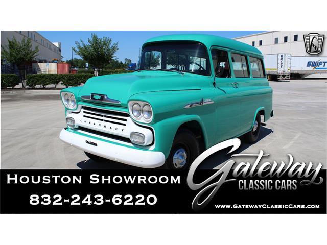 1958 Chevrolet Suburban (CC-1350019) for sale in O'Fallon, Illinois
