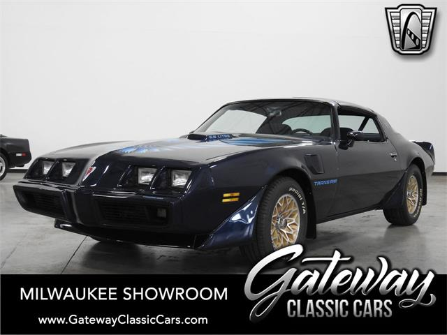 1979 Pontiac Firebird Trans Am (CC-1351942) for sale in O'Fallon, Illinois