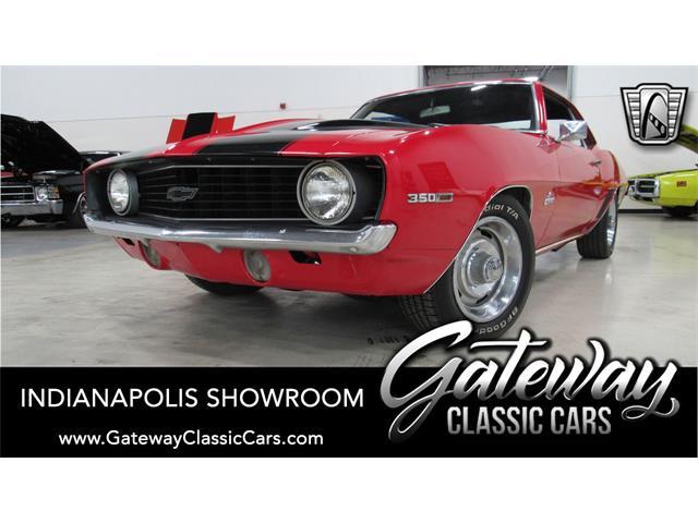 1969 Chevrolet Camaro (CC-1352384) for sale in O'Fallon, Illinois