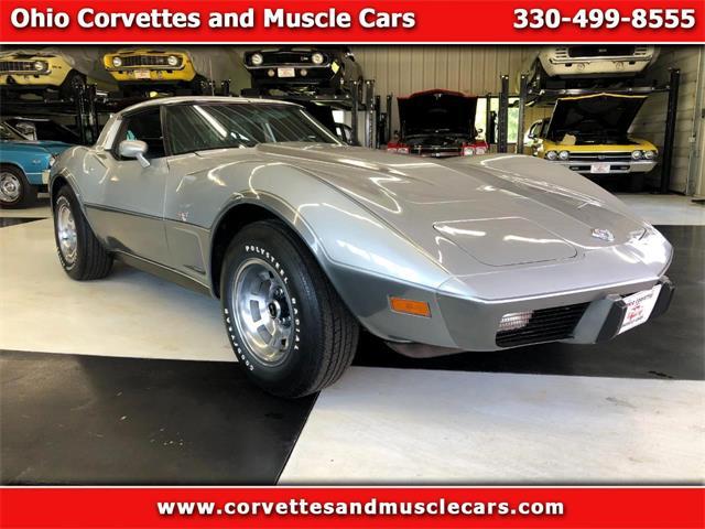 1978 Chevrolet Corvette (CC-1353469) for sale in North Canton, Ohio