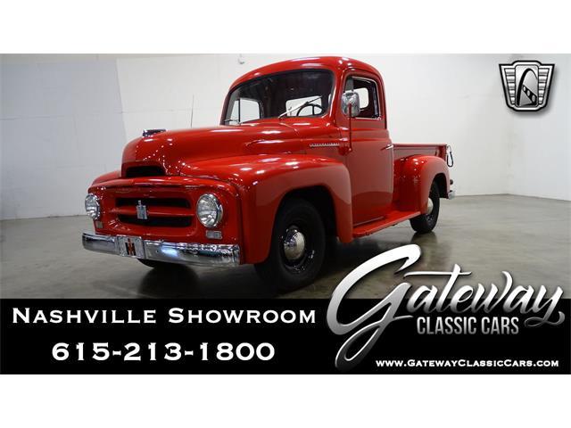 1955 International R100 (CC-1353572) for sale in O'Fallon, Illinois
