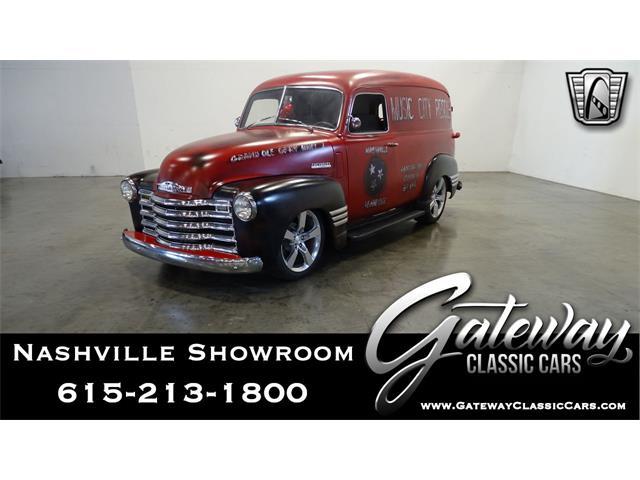 1948 Chevrolet Panel Truck (CC-1355184) for sale in O'Fallon, Illinois