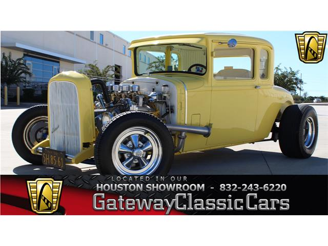 1932 Dodge Coupe (CC-1355918) for sale in O'Fallon, Illinois