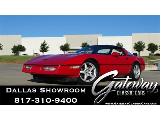 1986 Chevrolet Corvette (CC-1356160) for sale in O'Fallon, Illinois