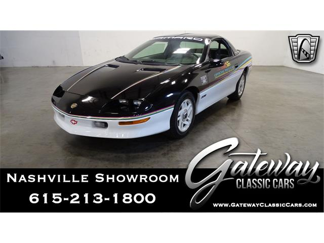 1993 Chevrolet Camaro (CC-1356289) for sale in O'Fallon, Illinois