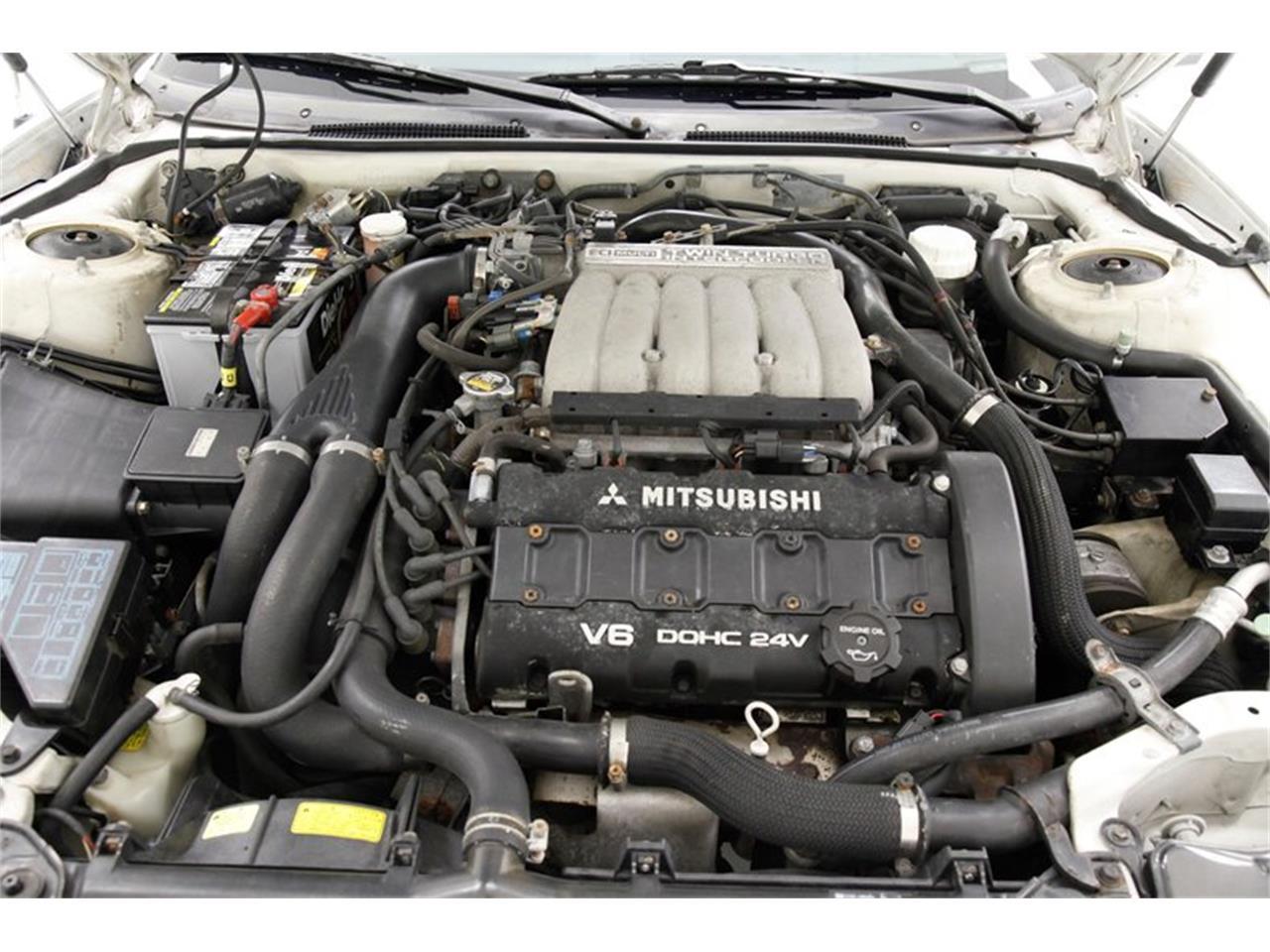 1996 Mitsubishi 3000 (CC-1356356) for sale in Morgantown, Pennsylvania