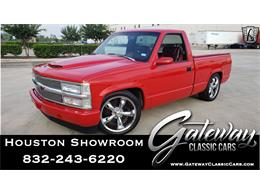 1993 Chevrolet C/K 1500 (CC-1356699) for sale in O'Fallon, Illinois