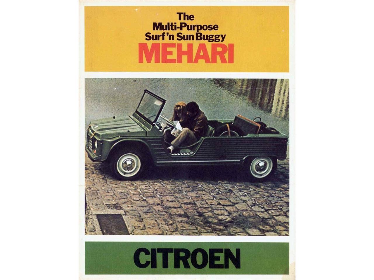 1977 Citroen Mehari (CC-1357149) for sale in Rockville, Maryland