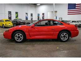 1994 Dodge Stealth (CC-1358252) for sale in Kentwood, Michigan
