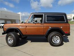 1969 Ford Bronco (CC-1358537) for sale in O'Fallon, Illinois