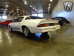 1979 Chevrolet Camaro (CC-1358920) for sale in O'Fallon, Illinois