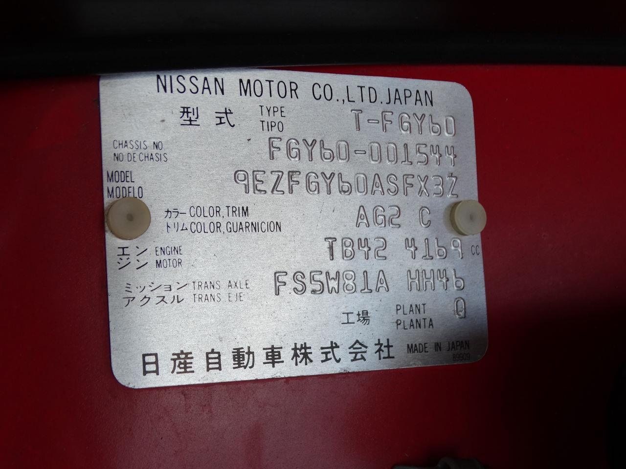 1991 Nissan Safari (CC-1359242) for sale in O'Fallon, Illinois