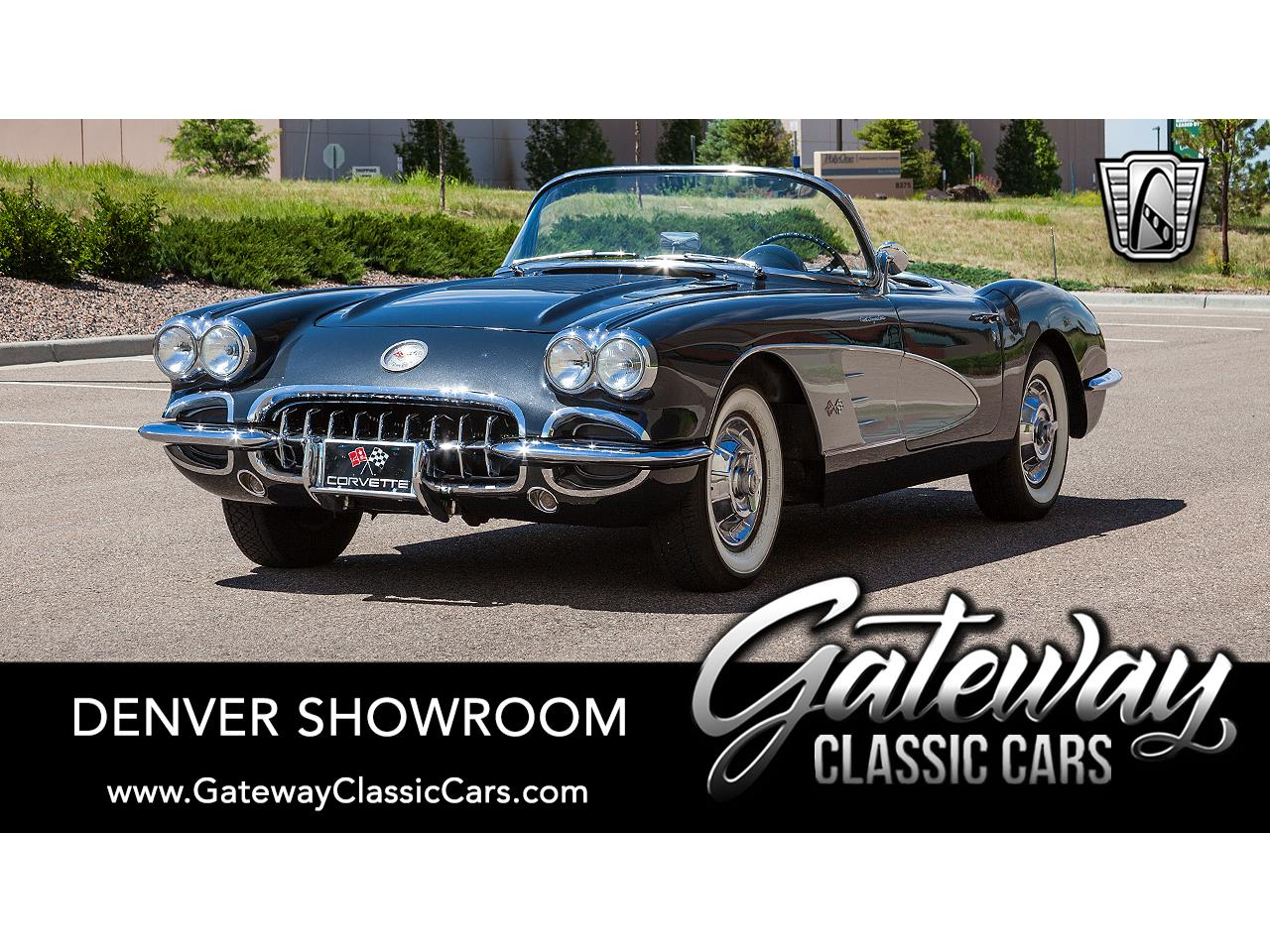 1958 Chevrolet Corvette (CC-1359386) for sale in O'Fallon, Illinois