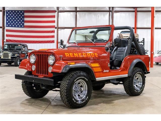 1983 Jeep CJ (CC-1350995) for sale in Kentwood, Michigan